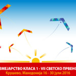 fp-logos
